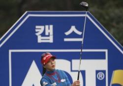 [ADT캡스 챔피언십] 9년 만의 첫승 후 달라진 윤채영의 골프