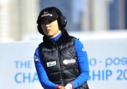 [포토뉴스] 윤채영, '바람이 만만치 않네~'