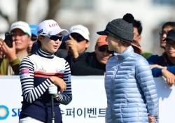 [포토뉴스]김효주, 언니 너무 예뻐요~