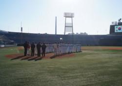 2014 야구대제전 5일, 마산구장에서 공식 개막