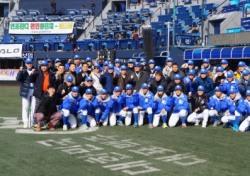 [포토뉴스] 2014 야구대제전 다시 뭉친 역전의 명수 군산상고