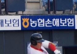 [포토뉴스] 오클랜드 김성민의 호쾌한 스윙