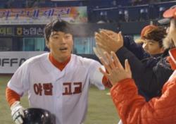 [포토뉴스] 김성민 '홈런 쳤어요~'