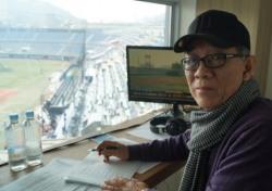 유수호 아나운서, '한국의 빈 스컬리를 꿈꾼다'