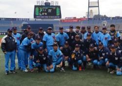 [2014 야구대제전] 휘문고, 개성고 3-0으로 꺾고 8강행
