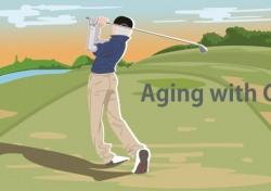 [임진한의 사람人레슨] (7) 골프로 늙어가는 법 - 구자인