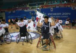 휠체어 농구도 인천 아시안게임에서 우승한 것 아시나요? - 장애인 스포츠의 꽃 휠체어농구의 세계