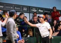 입대 앞둔 김민수 G투어 윈터시즌 개막전 우승