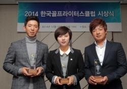 [그늘집에서] 김효주가 이른 은퇴를 꿈꾸는 이유