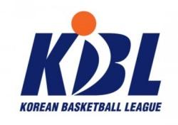 KBL, 불법도박 관련 자체 점검 시행
