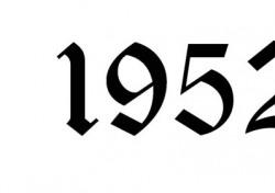 [숫자로 풀어 보는 골프 규칙] 1783과 1952의 의미는?