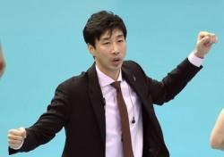 '덕장'김세진 감독, 맞춤형 전략으로 우리카드 압도