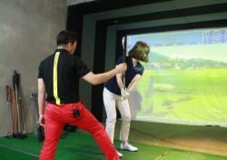 골프야놀자 1:1 집중 레슨 화제