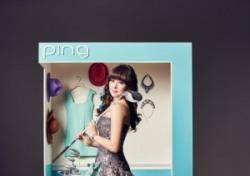 PING, 여성용 신제품 랩소디 드라이버 출시