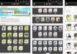 골프야놀자, 공식 모바일 어플리케이션 출시