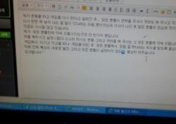 """43세 복귀 선언 최용수, 공개편지로 """"최선 다하겠다"""""""