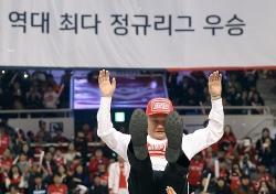 """유재학 감독 """"PO는 신이 나야 한다"""""""
