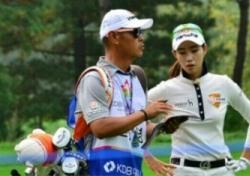 [송오빠의 LPGA 생생토크] 김효주가 미국 본토에서 성공할 수밖에 없는 이유
