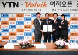 YTN·볼빅·레이크우드CC, KLPGA투어 'YTN · 볼빅 여자오픈' 조인식 개최