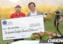 김효주 JTBC 파운더스컵 우승으로 세계랭킹 4위 도약