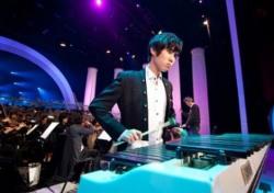 [아시아 첫 시각장애인경기대회 D-2] 미리보는 개회식 '마음은 볼 수 있어'