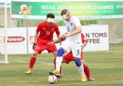 [서울세계시각장애인경기대회 2일] 한국 축구, 영국의 벽 넘지 못해