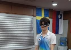 [서울세계시각장애인경기대회 2일] 김정빈, 한국 쇼다운 사상 국제대회 첫 승