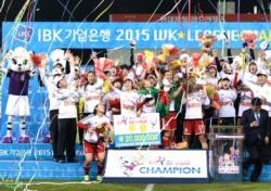 'WK리그 뒤흔들 루키 찾아라' 여자축구 신인 드래프트 개최