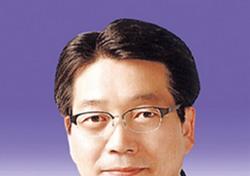 홍진규 경북도의원, 민주평통 의장 표창 수상