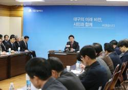 [포토뉴스]권영진 대구시장