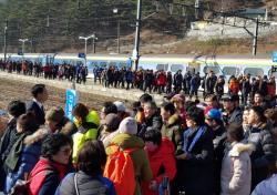 경북 분천 산타마을, 겨울 대표관광지로 '각광'