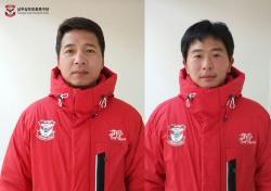 경북상주 상무프로축구단, 김현수·김상록 코치 영입