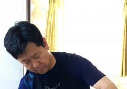 [대구경북 人]경주시청 권순길씨, 10년 넘게 봉사 활동 펼쳐 '감동'