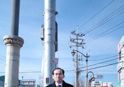 민주평통 경주시협, '핵무기 없는 통일 염원' 피켓 시위