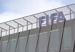 FIFA, 레알-ATM에 1년간 선수등록 금지 중징계