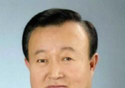 (동정) 박보생 김천시장