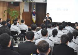 조희현 경북지방경찰청장, 경주경찰서 치안현장 방문