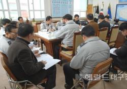 울릉署, 2016년 주요업무 보고회 개최