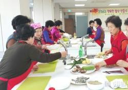 김천시 건강하고 행복한 밥상 만들기 실버 요리교실 운영 호응