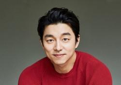 [인터뷰] '부산행' 공유, 이 배우가 연기를 즐기는 법