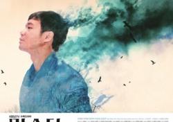 베르디미디어, '국수의 신' 제작비 횡령 혐의 부인