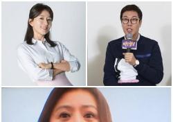 '김희애 개인기 승냥이' 김영철, '끝에서 두 번째 사랑' 본방사수 이유