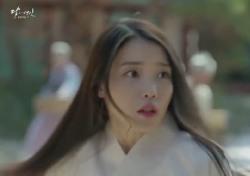 [동영상] '처연한' 아이유, 이렇게 예쁠 수가…