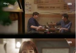[월화드라마] '닥터스' 김래원-박신혜-윤균상, 미묘한 감정 드러난 예고편 공개