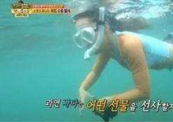 휴가철 수상활동 안전수칙 알아두세요!