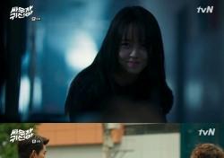 """'싸우자 귀신아' 옥택연♥김소현, 심멎 로맨스 """"다신 사라지지마"""""""