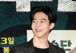 '사실혼 파기 피소' 박유환, 형 박유천 팬들 사이에서 인성논란?