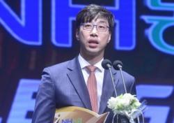 [프로배구] 김세진, 최고 대우로 감독 계약 연장