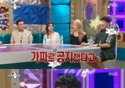 """'라디오스타' 권혁수 """"8월말 스케줄에 무한도전 적어놨다"""""""