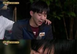 """박유환, 사실혼 파기 피소…""""이게 도대체 무슨 일?"""""""